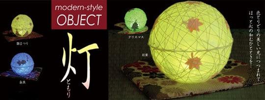 Lanternes design - La lanterne LED saisonnièreTomori