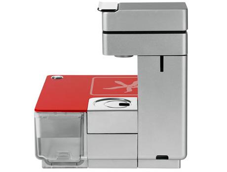 illy-machine-francis-francis-y1-espresso-maker