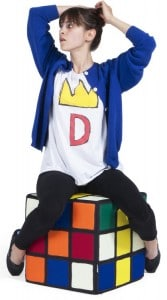 imgzoom Magic Cube Pouf Woouf refb0900111 167x300 - imgzoom-Magic-Cube--Pouf-Woouf-refb090011[1]